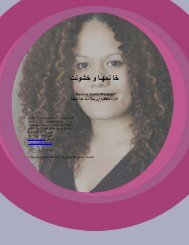 خا نمهـا و خشونت - Ishar Multicultural Women's Health Centre