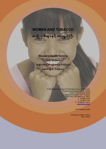 Women and Tobacco - Ishar Multicultural Women's Health Centre