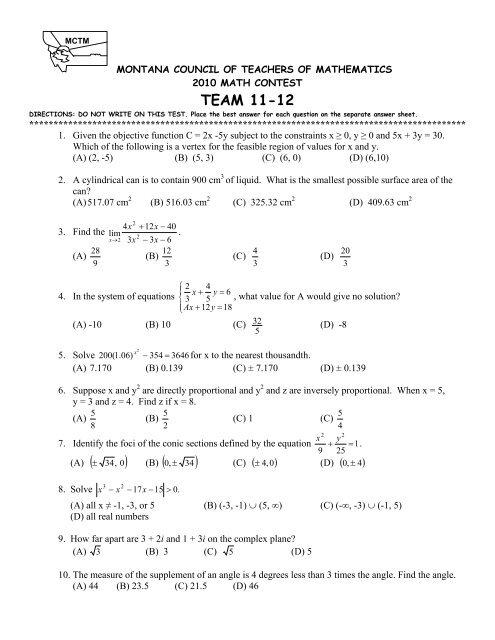 Mcf3m Test