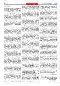 2 апрель 2010 г. - Geschichte der Wolgadeutschen - Page 2