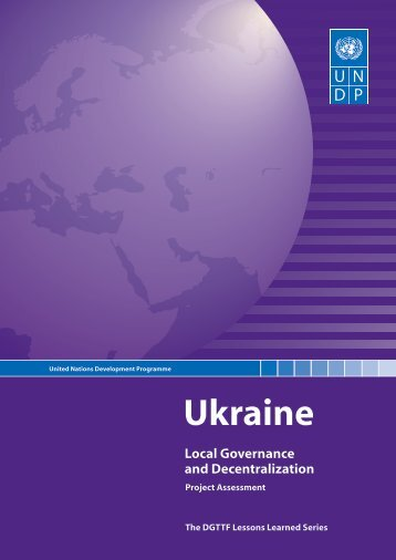 Ukraine - Governance Assessment Portal