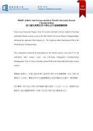 HKBU athlete wins bronze medal at World University Karate ...