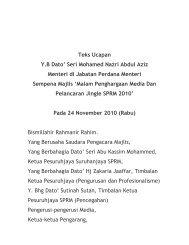 Ucapan Y.B Dato Seri Mohamed Nazri Abdul Aziz Menteri Di ...