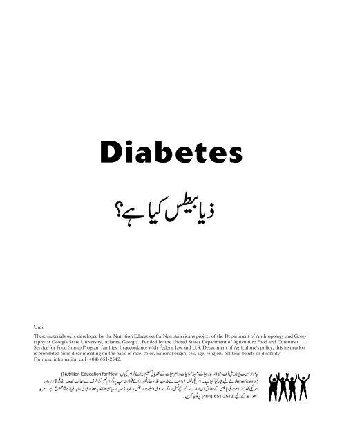 Diabetes handout Urdu final.pub