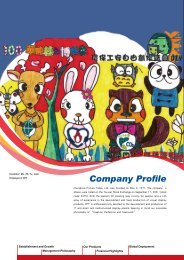 04 Company Profile - CHUNGHWA PICTURE TUBES, LTD.