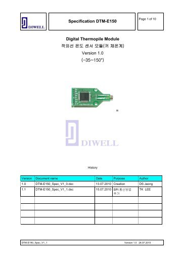 Specification DTM-E150 Digital Thermopile Module 적외선 온도 ...