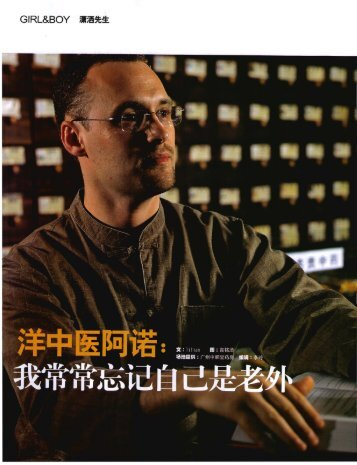 September 2006_Arnaud Versluys_CHIG Magazine interview.pdf