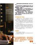 September 2006_Arnaud Versluys_CHIG Magazine interview.pdf - Page 2