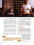 September 2006_Arnaud Versluys_CHIG Magazine interview.pdf - Page 3