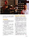 September 2006_Arnaud Versluys_CHIG Magazine interview.pdf - Page 4