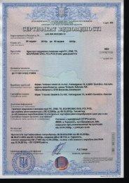 UA1 051 0151288-10 - Tridonic