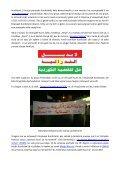 Sûriye û Federaliya kurdî - all-mail-archive - Page 4