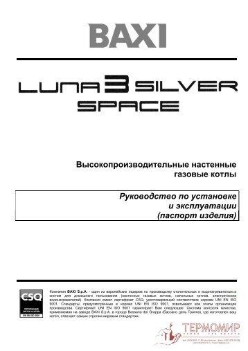 Baxi Luna 240 Fi Pdf Download Akademiker Diablo Prono On Fictionpad