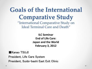 1.Goals of the international comparative study