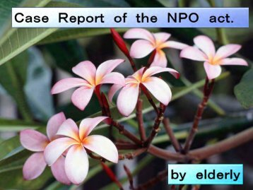 Case Report of the NPO act.