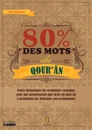 80pourcent_des_mots_du_Quran