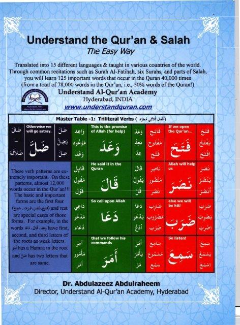 quran-course-book