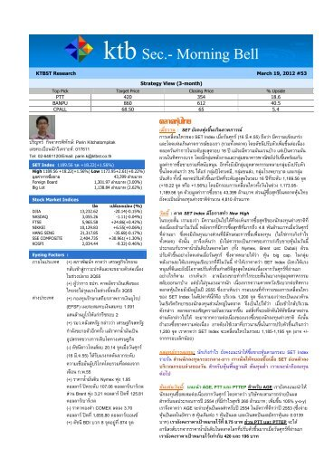 ktbSec.- Morning Bell - KTB Securities (Thailand) Co.,Ltd.