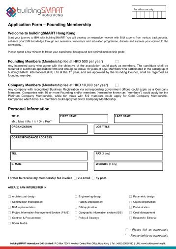 Application Form – Founding Membership Personal Information
