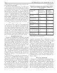 косвенном УФ-детектировании - Page 2