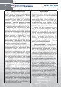 DIN 17350 - Page 6