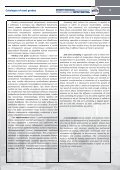 DIN 17350 - Page 7