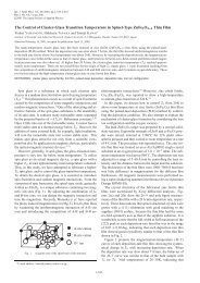 The Control of Cluster-Glass Transition ... - Osaka University