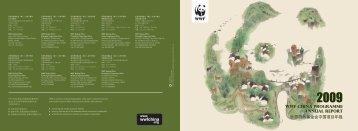 WWF's Priority Ecoregions in China /世界自然基金会在中国的优先 ...