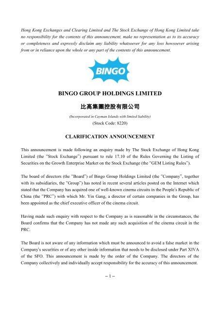 clarification announcement - Bingogroup com hk