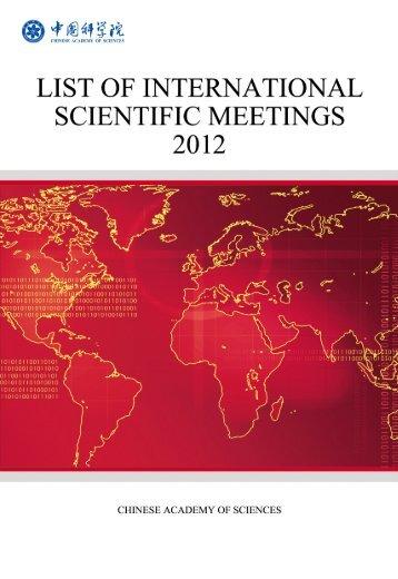 List of International Scientific Meetings (2012) (PDF 2.86MB)
