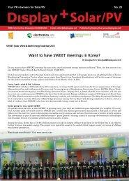 Want to have SWEET meetings in Korea? - Display Plus