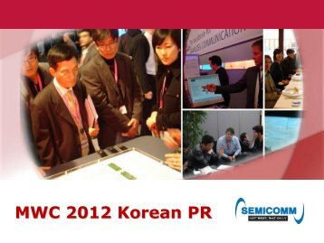 MWC Korean Media Briefing - Display Plus