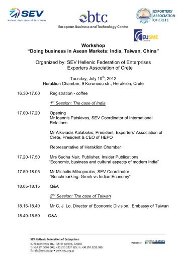 """Workshop """"Doing business in Asean Markets: India, Taiwan, China ..."""