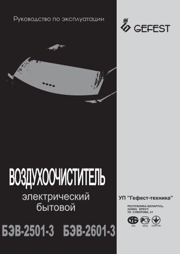 Untitled - Ремонт бытовой техники, вопросы и ответы ...
