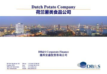 Dutch Potato Company 荷兰薯类食品公司DB&S Corporate Finance