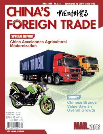 China to - 中国国际贸易促进委员会