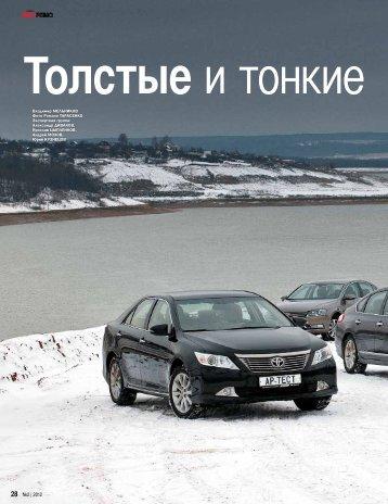 Статья полностью - Volkswagen