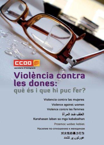 Violència contra les dones - CCOO de Catalunya
