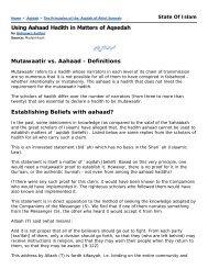 Mutawaatir vs. Aahaad - Definitions Establishing ... - Hoor al-Ayn