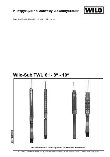"""Wilo-Sub TWU 6"""" - 8"""" - 10"""""""
