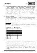 """Wilo-Sub TWU 6"""" - 8"""" - 10"""" - Page 6"""
