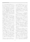 es14_sprotte - Seite 2