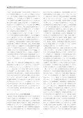 es14_sprotte - Seite 5