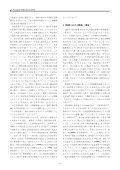 es14_sprotte - Seite 6