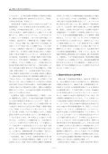 es14_sprotte - Seite 7