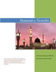 Download Shamaail-e Tirmidhi