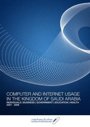 computer and internet usage in the kingdom of saudi arabia