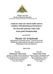 Husain Ali Al-Qabandi