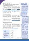 TIEDOTE - Socom - Page 6