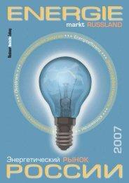 RUSSLAND markt Энергетический - Transnational-renewables.org